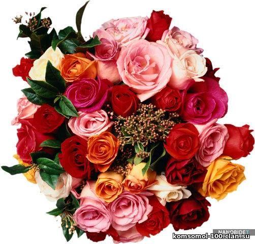 Поздравление с днем рождения женщине с юбилеем 50 в прозе